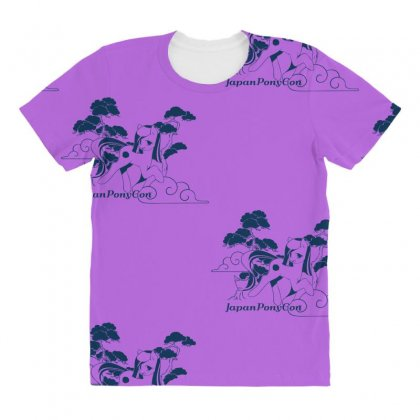 Poniko Among Bonsai Trees All Over Women's T-shirt Designed By Specstore