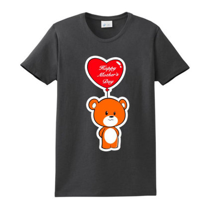 Mother's Day Heart Bear Cartoon Ladies Classic T-shirt Designed By Hot Maker