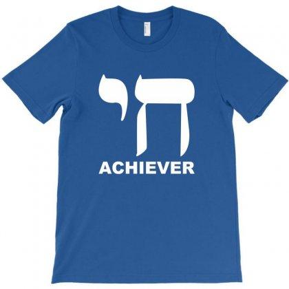 Chai Achiever T-shirt Designed By Bapakdanur