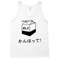 milk Tank Top   Artistshot