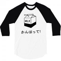 milk 3/4 Sleeve Shirt   Artistshot