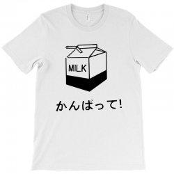 milk T-Shirt   Artistshot