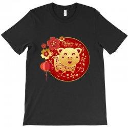 happy chinese new year T-Shirt | Artistshot
