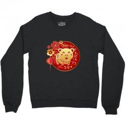 happy chinese new year Crewneck Sweatshirt | Artistshot