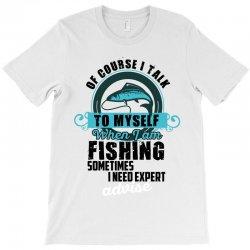 fishing T-Shirt | Artistshot