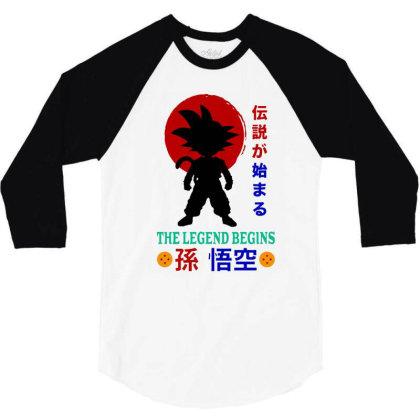 The Legend Begins 3/4 Sleeve Shirt Designed By Feniavey