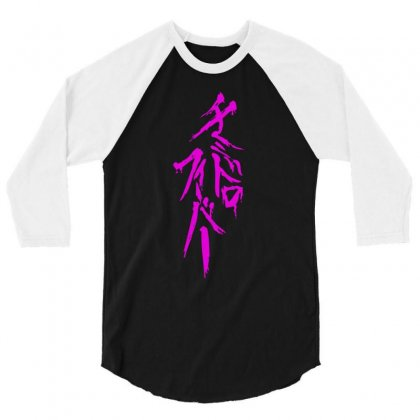 Dangan Ronpa Genocider Syo Bloodstain Fever 3/4 Sleeve Shirt Designed By Chilistore