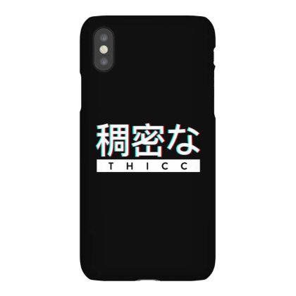 Aesthetic Japanese Iphonex Case Designed By Frizidan